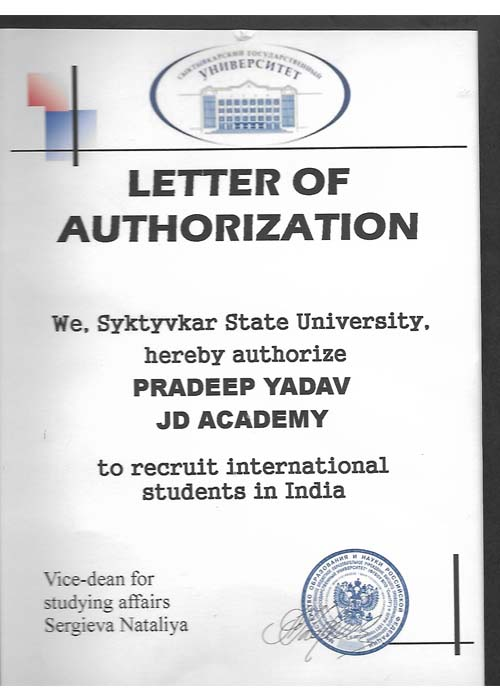 close certificates certificate
